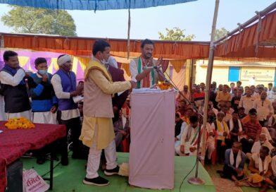 भूपेश बघेल सरकार आदिवासी वर्ग को सम्मान देने का कार्य कर रही हैःमोहन मरकाम