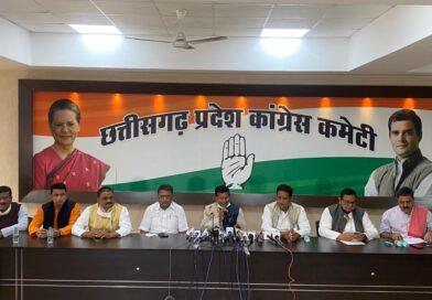 प्रदेश कांग्रेस अध्यक्ष मोहन मरकाम की पत्रकार वार्ता