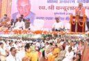 रायपुर : स्वर्गीय चंदूलाल चंद्राकार मेमोरियल मेडिकल कॉलेज अब होगा शासकीय