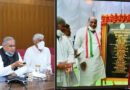 रायपुर : कोरबा जिला छत्तीसगढ़ का एक सुंदर, स्वस्थ और शिक्षित जिला बने: मुख्यमंत्री श्री भूपेश बघेल