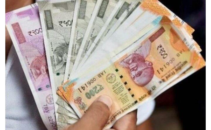 काम की खबर : EPFO खाताधारकों को मिलता है सात लाख रुपये का बीमा, जानिए पूरी योजना