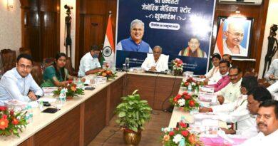 रायपुर : महंगी होती स्वास्थ्य सेवाओं को गरीब से गरीब लोगों की पहुंच में लाने का प्रयास : श्री भूपेश बघेल